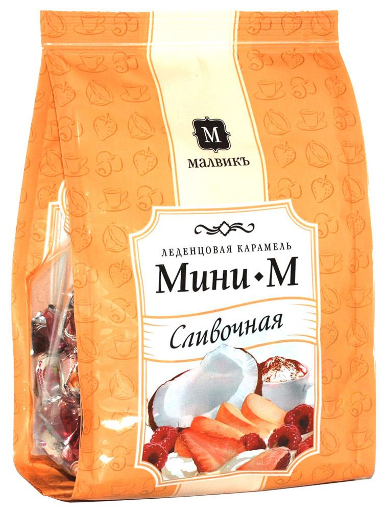 Малвикъ Мини-м Сливочное ассорти леденцовая карамель, 150 г актифрут карамель леденцовая лимон мята 60 г