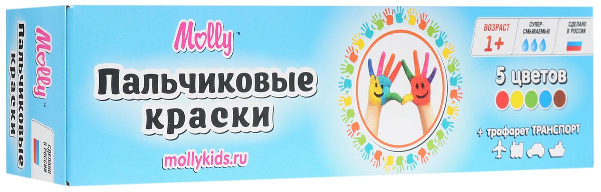 Molly Краски пальчиковые с трафаретом Транспорт 5 цветов molly краски пальчиковые с трафаретом первая картина 5 цветов