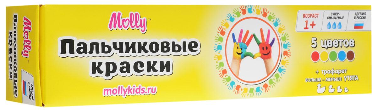 Molly Краски пальчиковые с трафаретом Утята 5 цветов molly краски пальчиковые с трафаретом первая картина 5 цветов