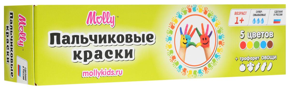 Molly Краски пальчиковые с трафаретом Овощи 5 цветов molly краски пальчиковые с трафаретом первая картина 5 цветов