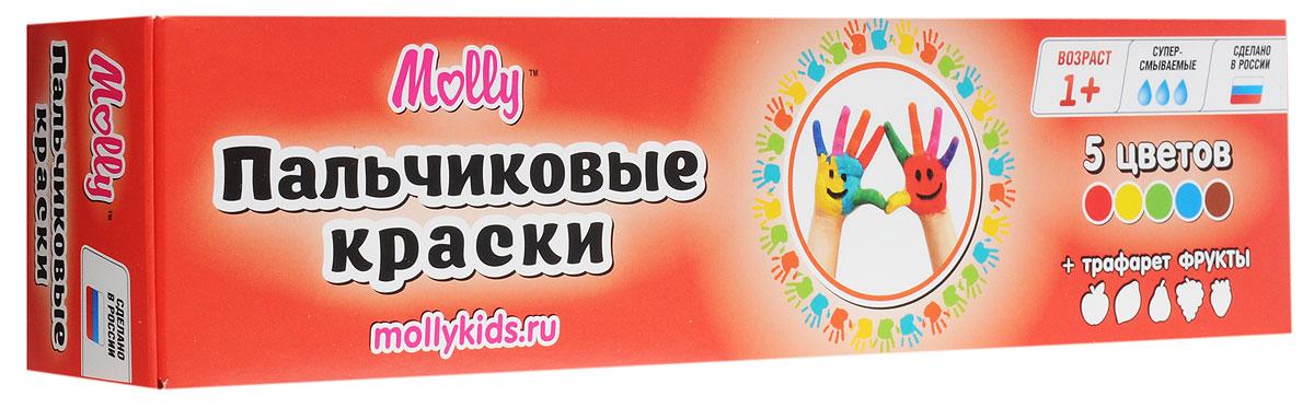 Molly Краски пальчиковые с трафаретом Фрукты 5 цветов molly краски пальчиковые с трафаретом первая картина 5 цветов
