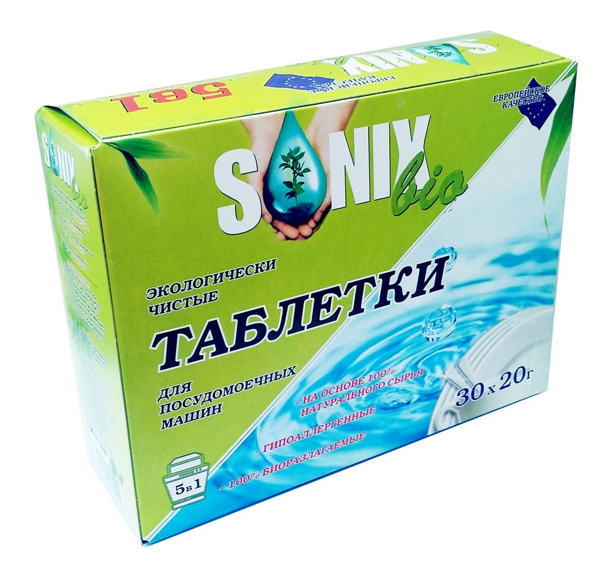 """Таблетки для посудомоечных машин SonixBio """"5 в 1"""", 30 шт х 20 г"""