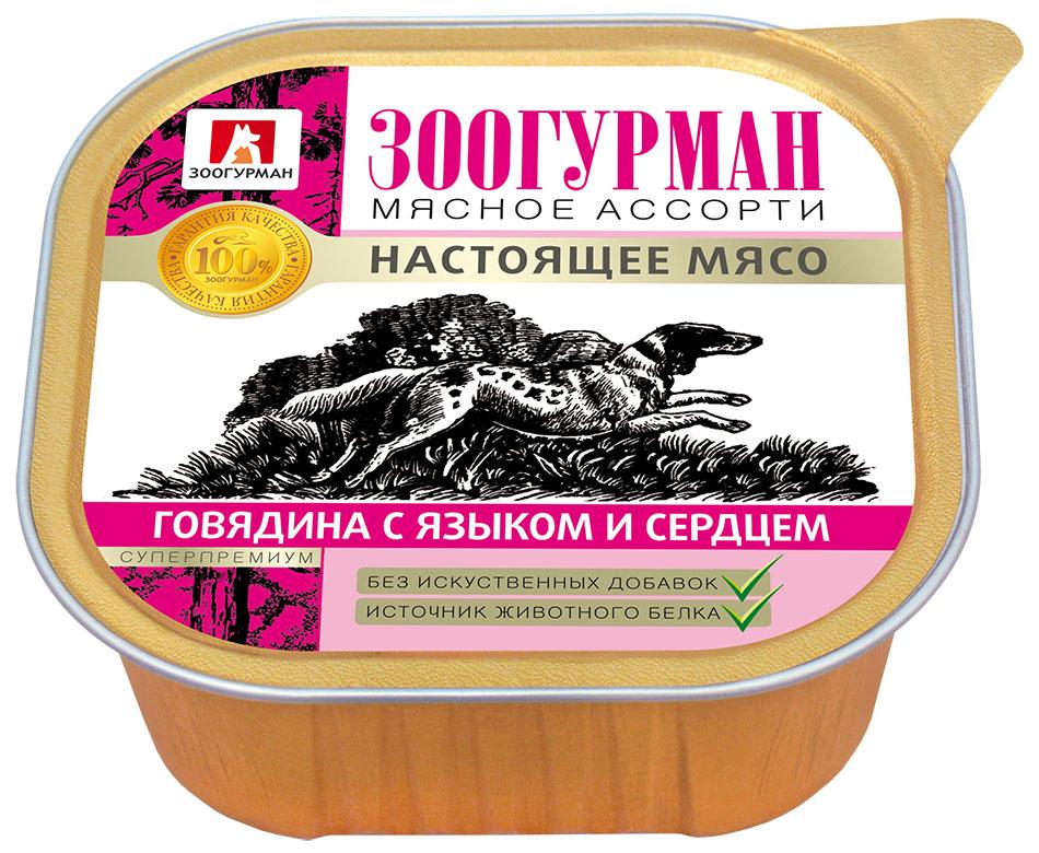 Консервы для собак Зоогурман Мясное ассорти, с говядиной, языком и сердцем, 300 г консервы для собак мясное суфле зоогурман с печенью ламистер 100 г