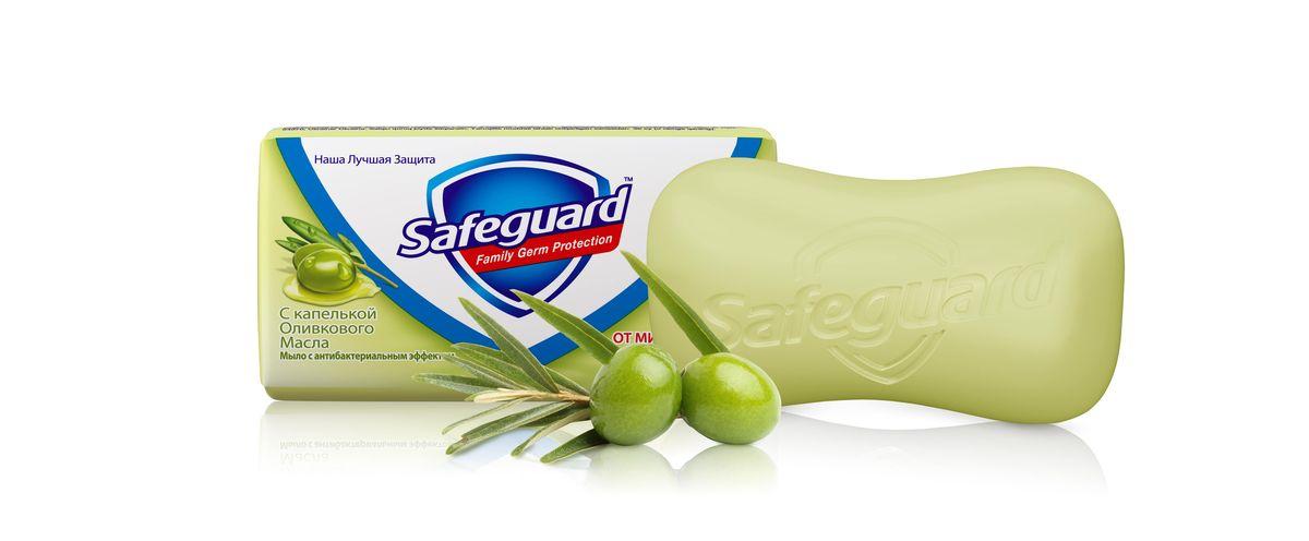 Safeguard Антибактериальное мыло Оливковое, 90 г