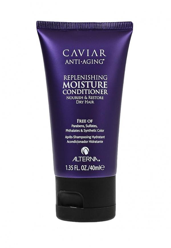 Alterna Увлажняющий кондиционер c морским шелком Caviar Anti-Aging Replenishing Moisture Conditioner - 40 мл