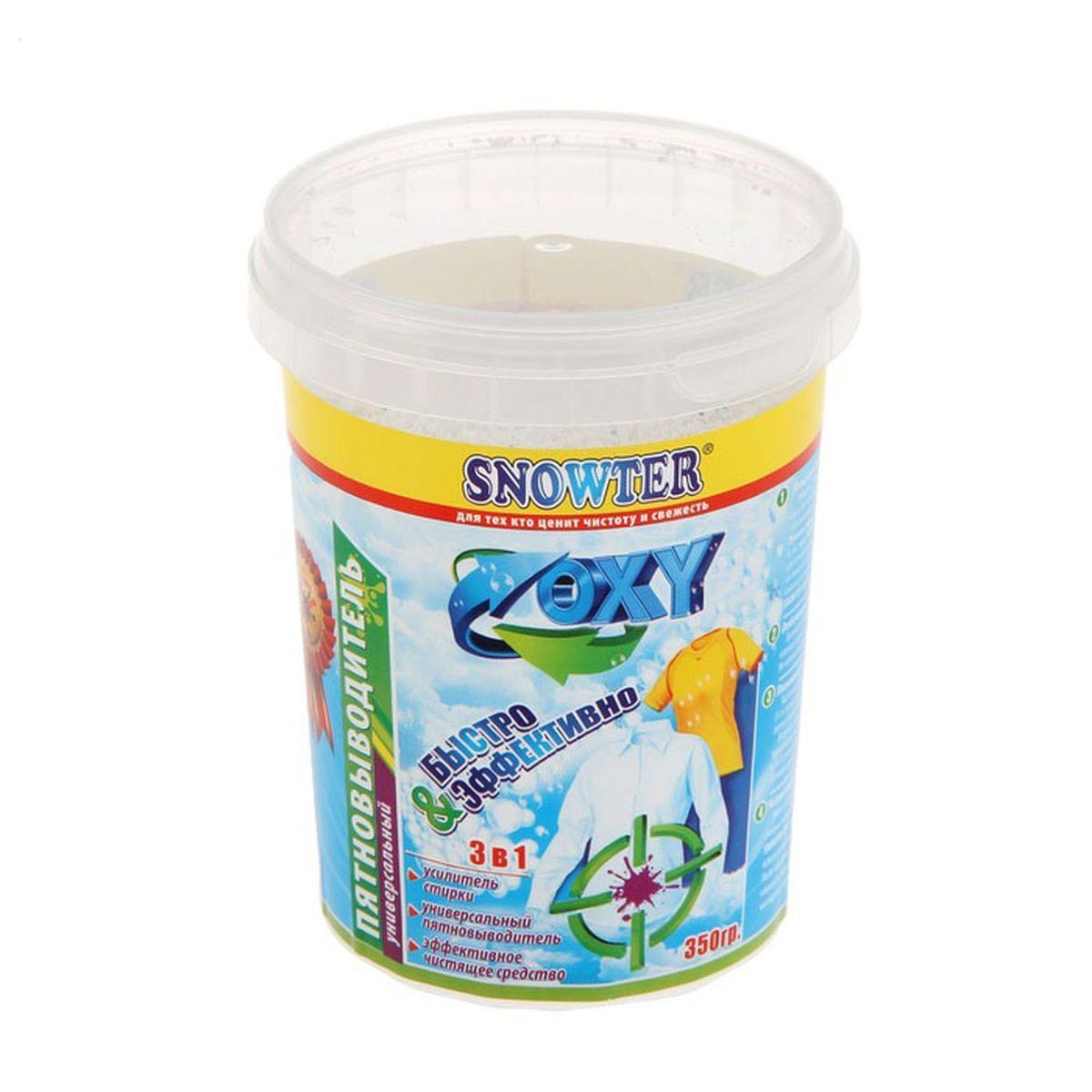 Пятновыводитель Snowter OXY, усилитель стирки универсальный, 350 г пятновыводитель snowter oxy усилитель стирки универсальный 350 г