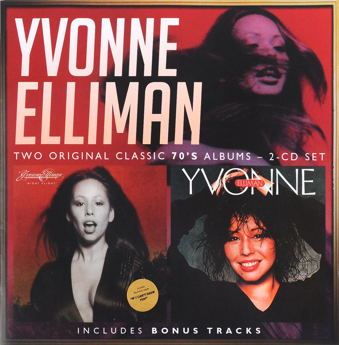 Ивонн Эллиман Yvonne Elliman. Night Flight / Yvonne (2 CD) audia flight cd three silver