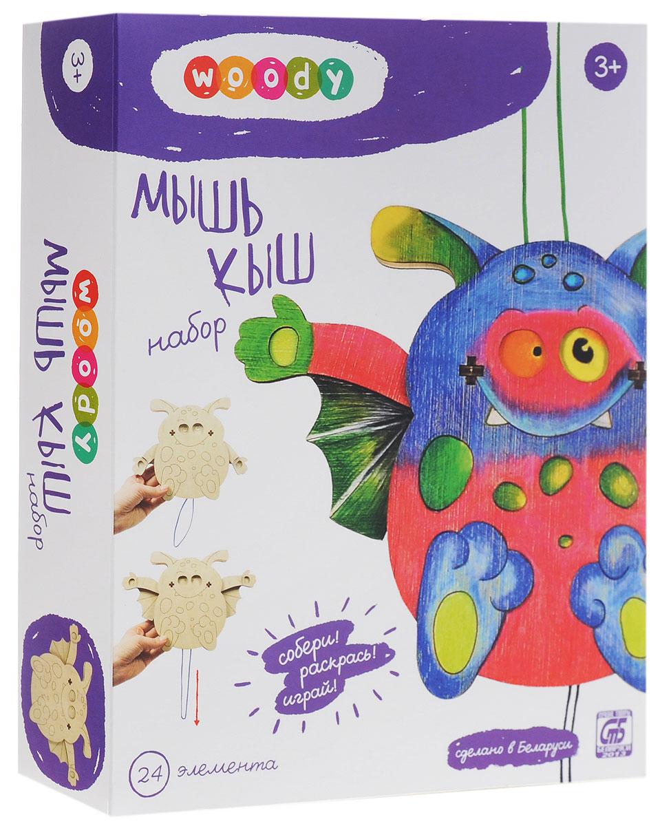 Woody Набор для росписи Мышь Кыш