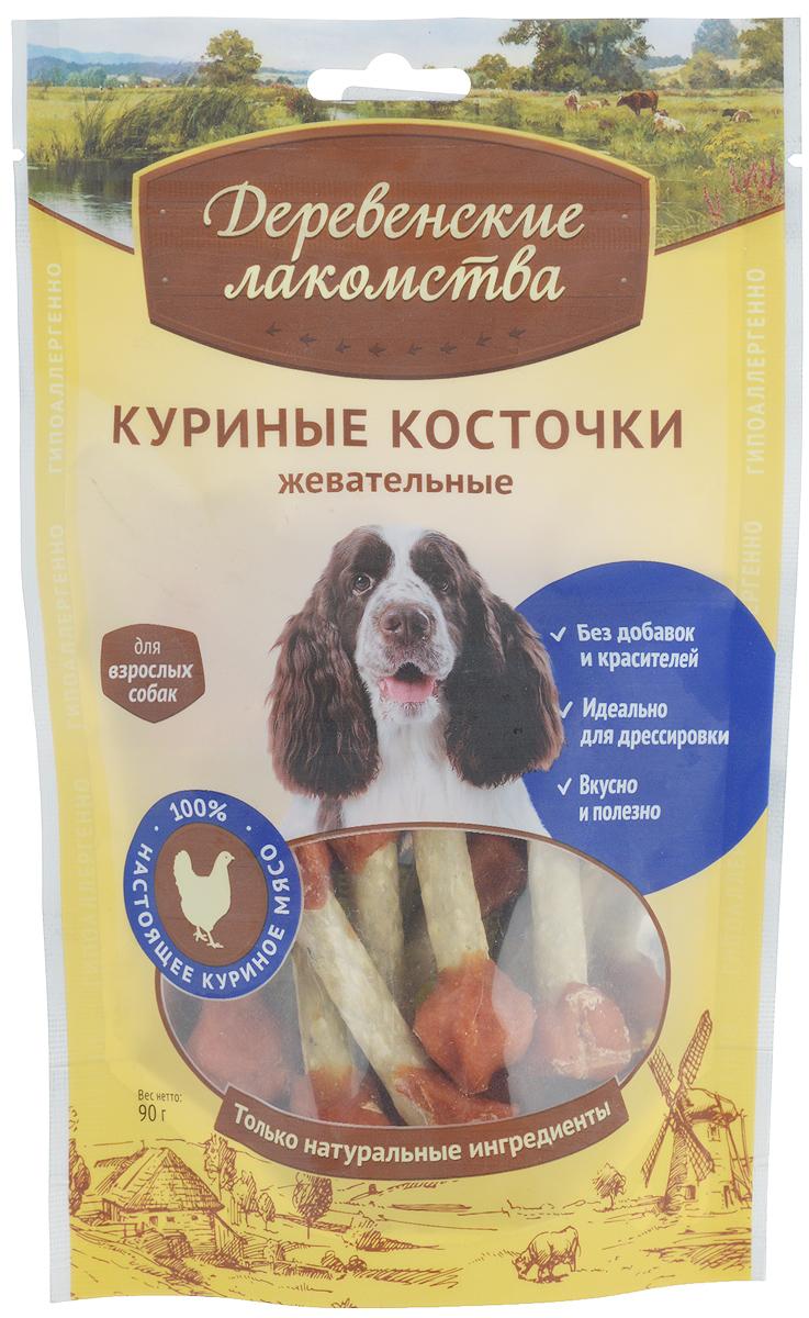 """Куриные косточки """"Деревенские лакомства"""" для собак, жевательные, 90 г"""