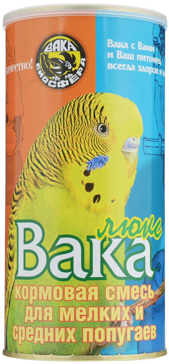 Корм сухой Вака Люкс для мелких и средних попугаев, 1000 г корм вака люкс для средних попугаев 900 гр