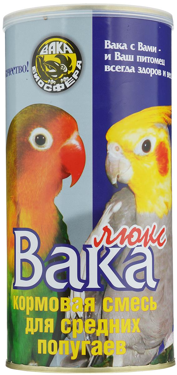 Корм сухой Вака Люкс для средних попугаев, 900 г корм вака люкс для средних попугаев 900 гр
