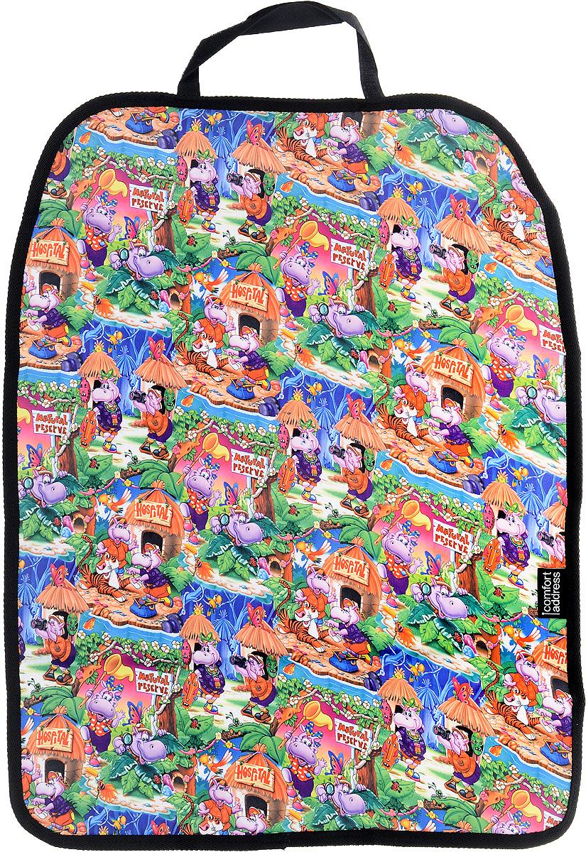Накидка для спинки сиденья Comfort Adress, детская, 49 х 60 см накидка защитная в багажник comfort address daf 022 black