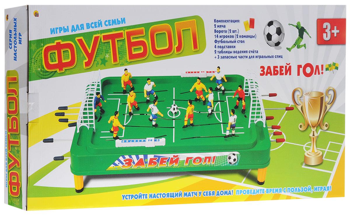 цена на Рыжий Кот Настольная игра Футбол
