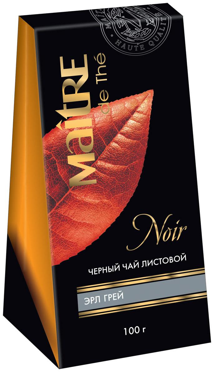 Maitre Эрл Грей черный листовой чай, 100 г maitre имбирный пряник черный листовой чай 90 г