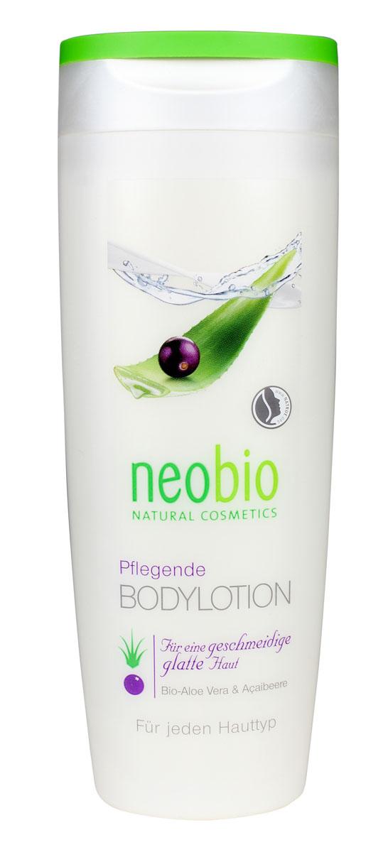 NEOBIO Увлажняющий лосьон для тела, 250 мл neobio детский гель для купания и пена для ванны с био алоэ и био календулой 250 мл