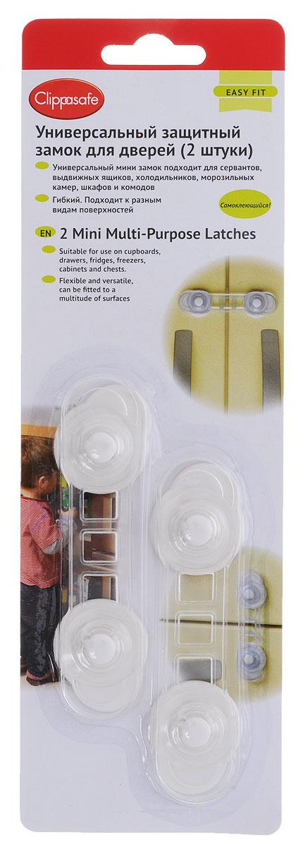 Фото - Clippasafe Универсальный защитный замок для дверей прозрачный белый 2 шт блокировка дверей clippasafe cl72 1 для створчатых дверей белый 2 шт