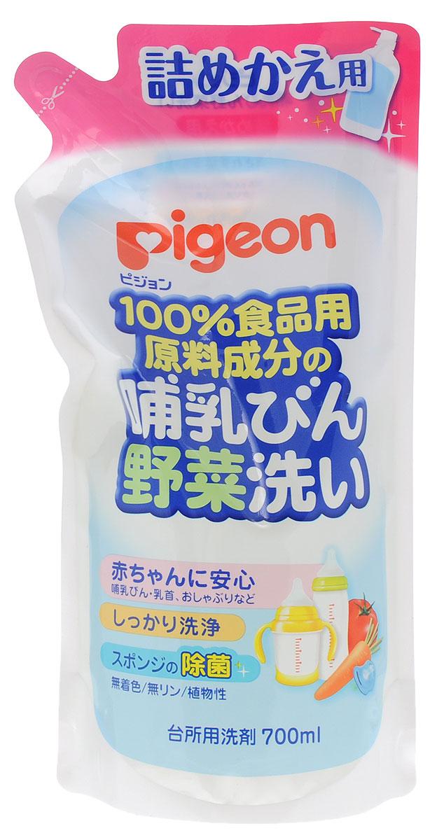 PIGEON Средство д/мытья детской посуды и овощей, сменный блок, 700мл.
