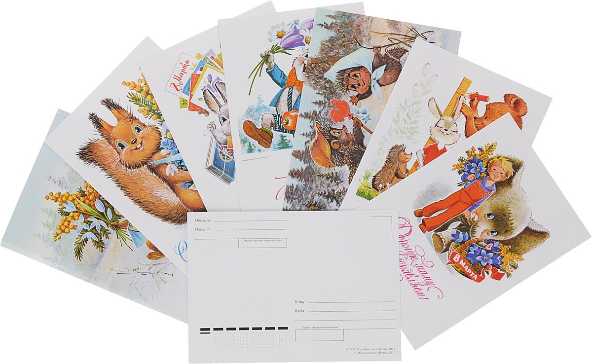 Сайт открытки с библии стихотворении