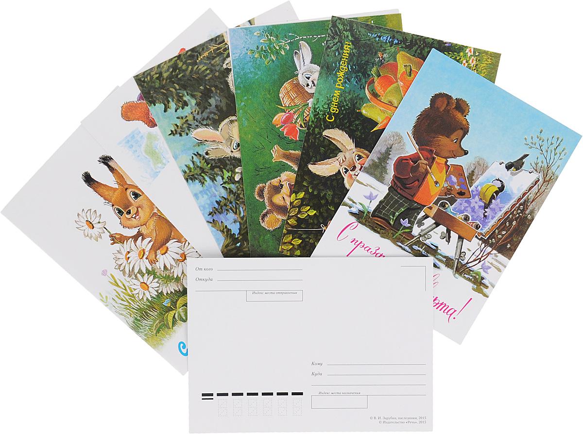 наборы открыток почтовые женщина будет