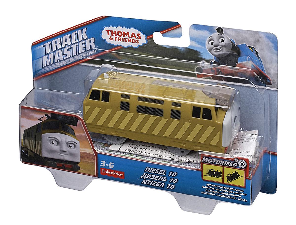 Thomas & Friends Паровозик Дизель 10 где купить часы дизель оригинал