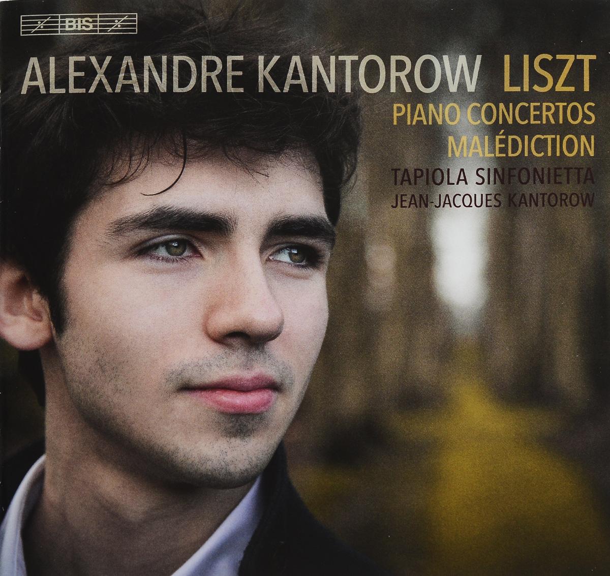 Alexandre Kantorow,Tapiola Sinfonietta,Жан-Жак Кантаров Alexandre Kantorow. Liszt. Piano Concertos. Malediction (SACD) цена