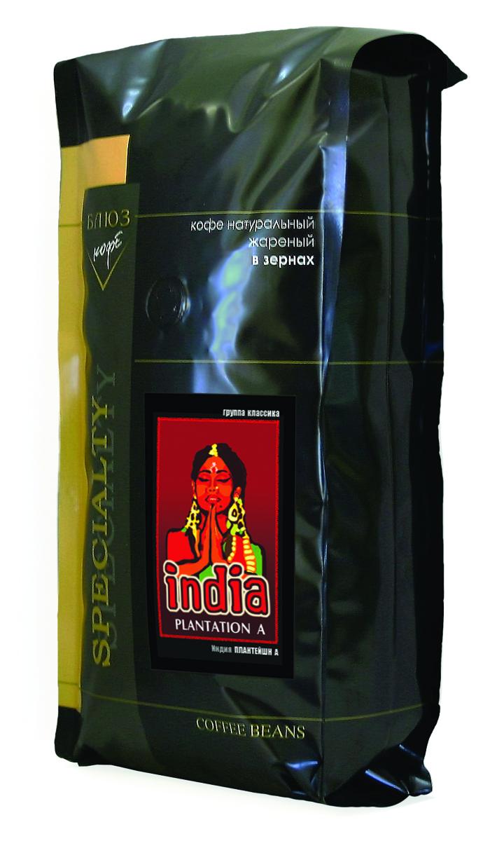 цена на Блюз Индия Плантейшн А кофе в зернах, 1 кг