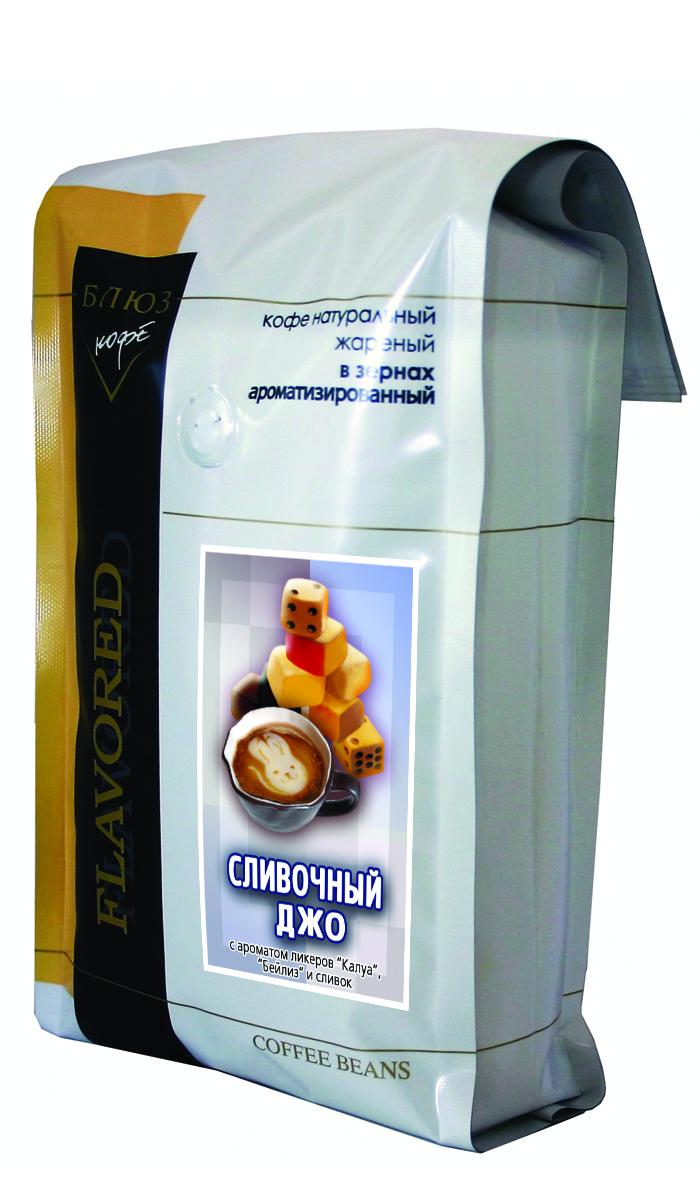 Блюз Ароматизированный Сливочный Джо кофе в зернах, 1 кг