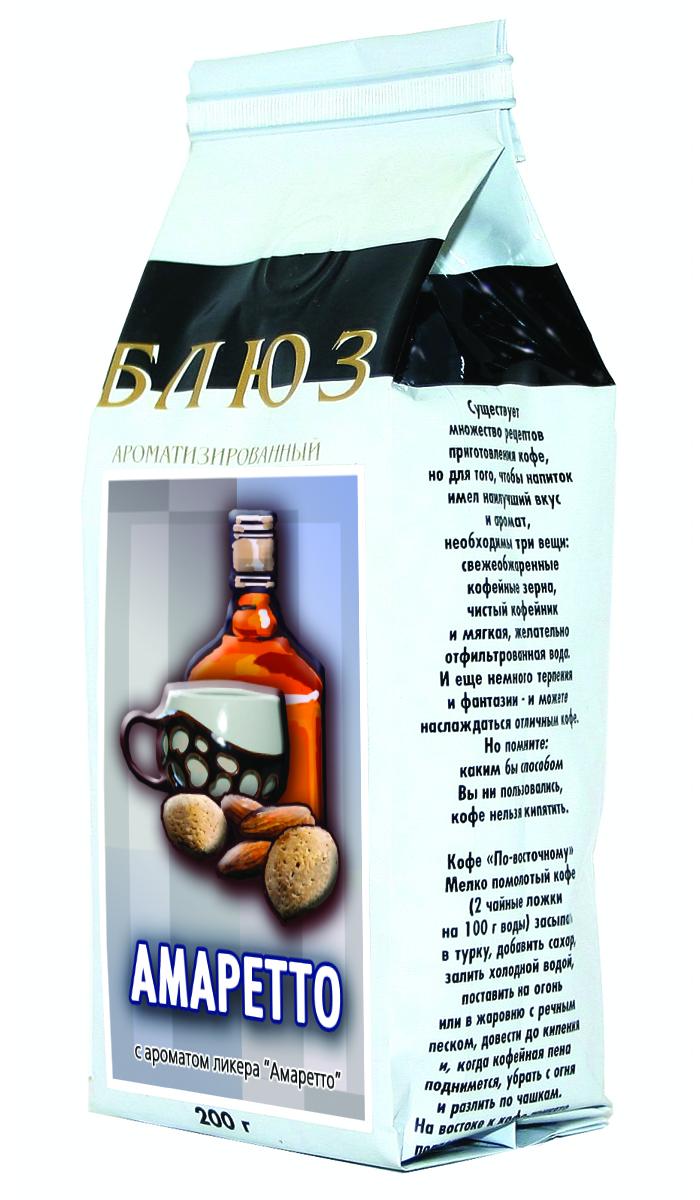 Блюз Ароматизированный Амаретто кофе в зернах, 200 г блюз ароматизированный билли бонс кофе в зернах 200 г