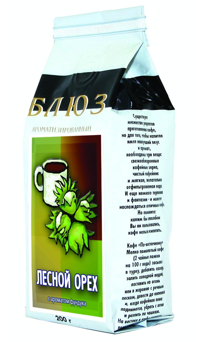 Блюз Ароматизированный Лесной орех кофе в зернах, 200 г блюз ароматизированный билли бонс кофе в зернах 200 г