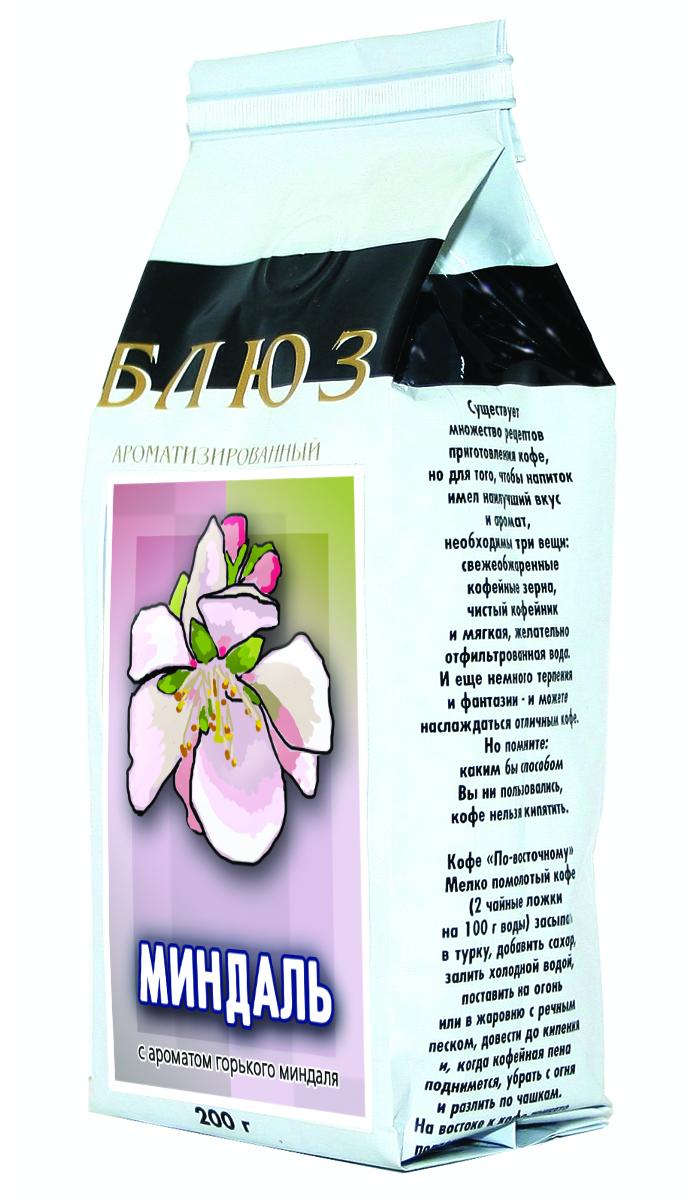 Блюз Ароматизированный Миндаль кофе в зернах, 200 г блюз ароматизированный билли бонс кофе в зернах 200 г