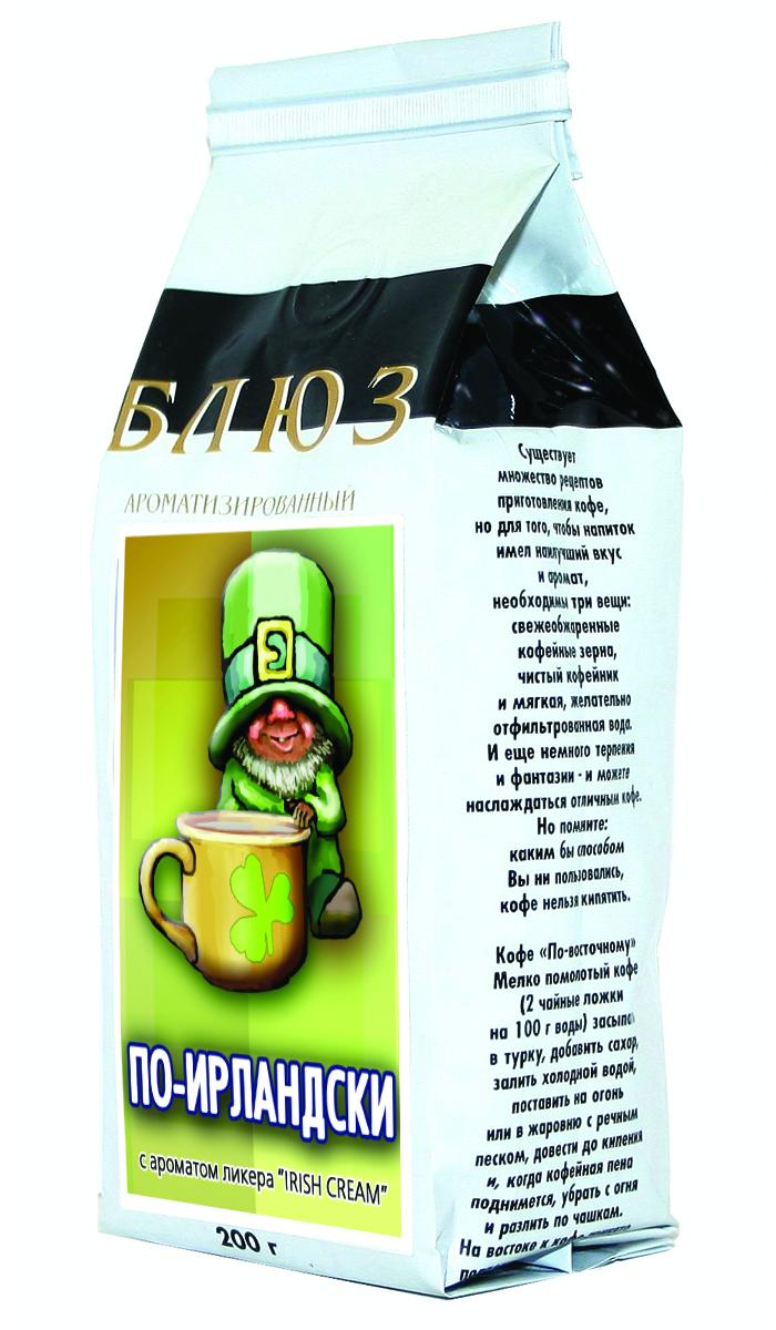 Блюз Ароматизированный По-ирландски (Irish Cream) кофе в зернах, 200 г