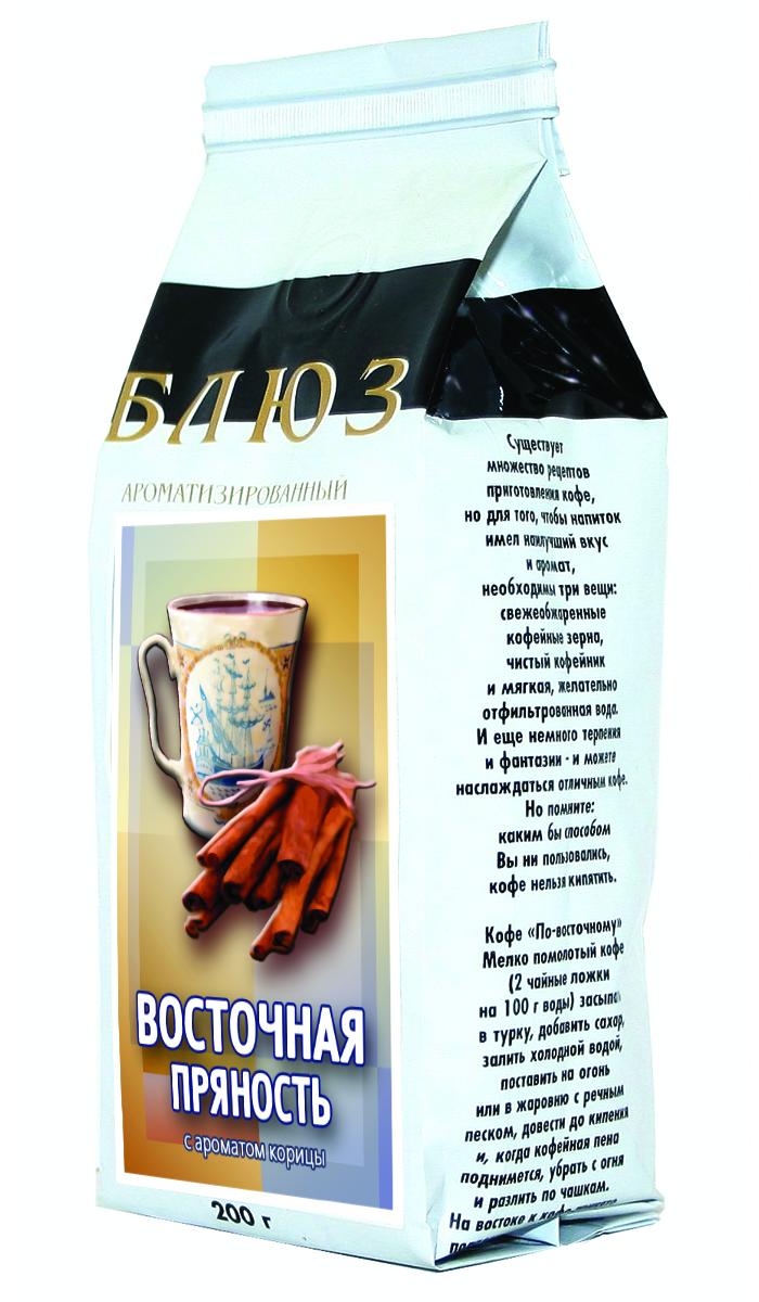 Блюз Ароматизированный Восточная пряность кофе в зернах, 200 г блюз ароматизированный билли бонс кофе в зернах 200 г