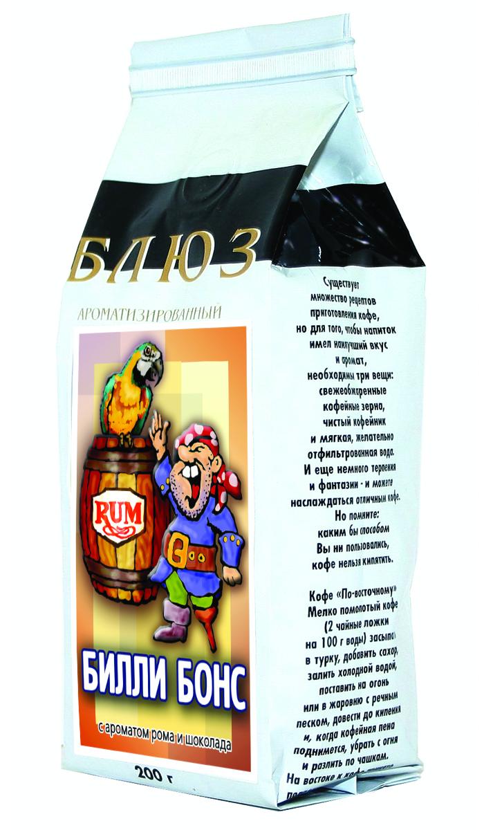 Блюз Ароматизированный Билли Бонс кофе в зернах, 200 г блюз ароматизированный билли бонс кофе в зернах 200 г