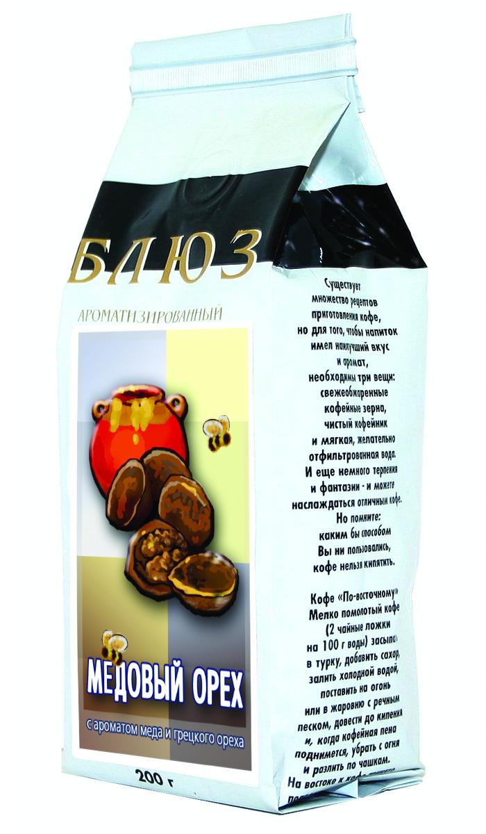 Блюз Ароматизированный Медовый орех кофе в зернах, 200 г блюз ароматизированный билли бонс кофе в зернах 200 г