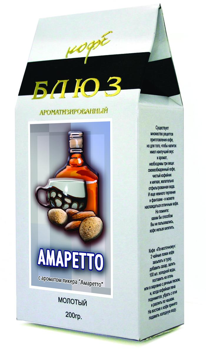 цена на Блюз Ароматизированный Амаретто кофе молотый, 200 г