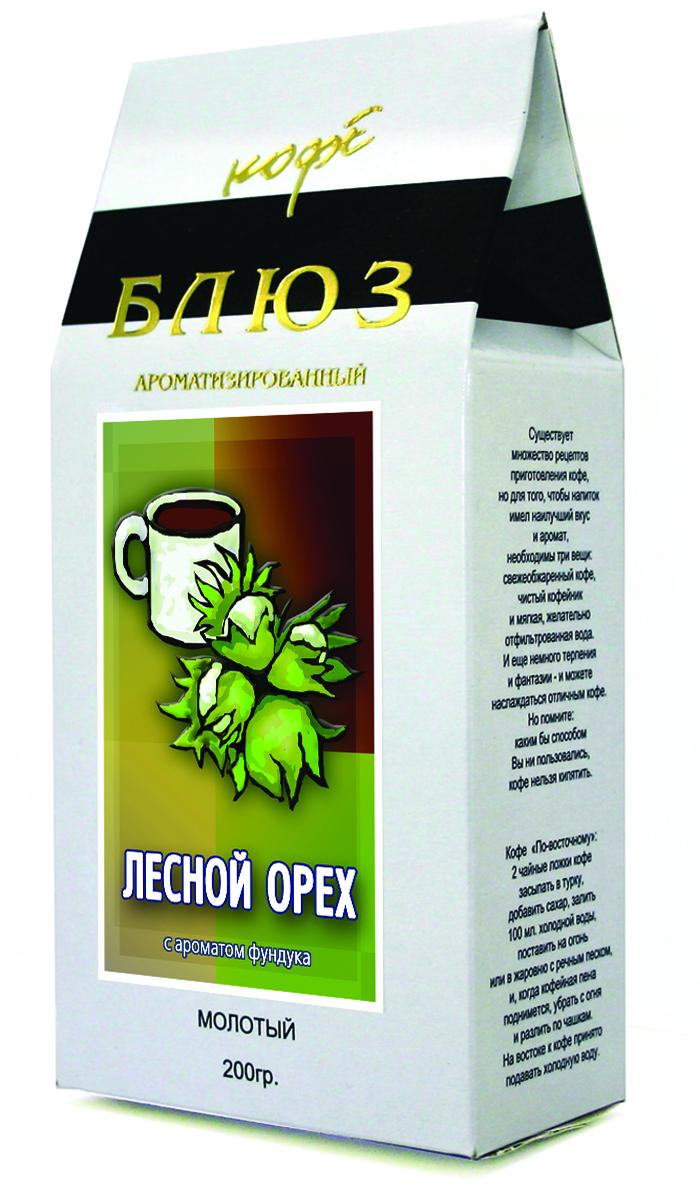 цена на Блюз Ароматизированный Лесной орех кофе молотый, 200 г