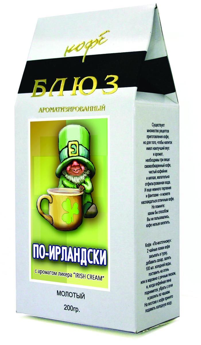 цена на Блюз Ароматизированный По-ирландски (Irish Cream) кофе молотый, 200 г