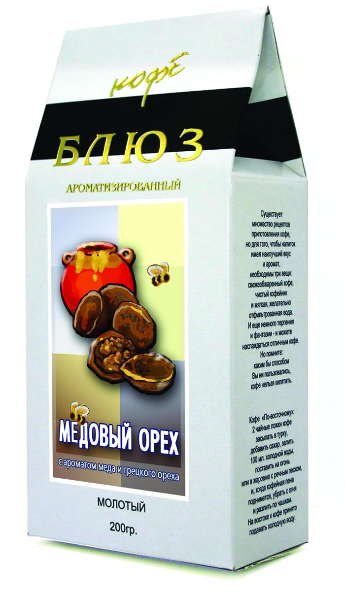 цена на Блюз Ароматизированный Медовый орех кофе молотый, 200 г