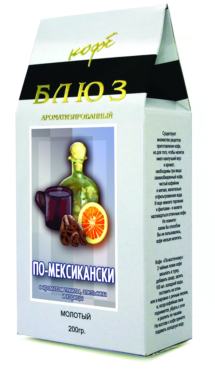 цена на Блюз Ароматизированный По-мексикански кофе молотый, 200 г