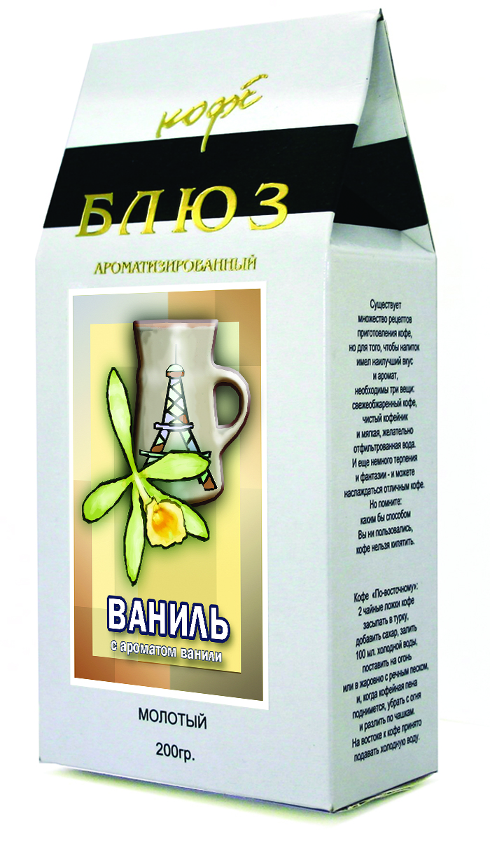 цена на Блюз Ароматизированный Ваниль кофе молотый, 200 г