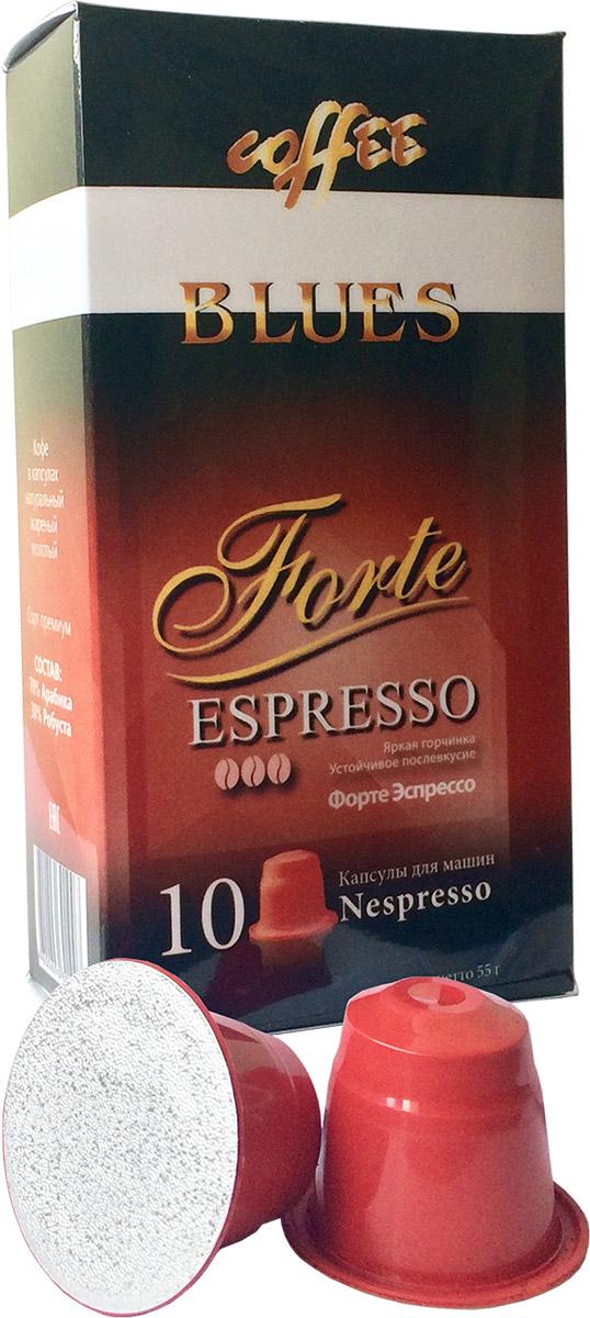 цена на Блюз Эспрессо Форте кофе молотый в капсулах, 55 г