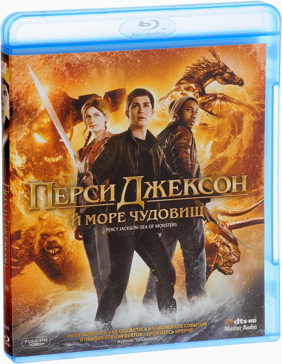 Перси Джексон и Море чудовищ (Blu-ray) антон долин перси джексон и море чудовищ самолеты и др