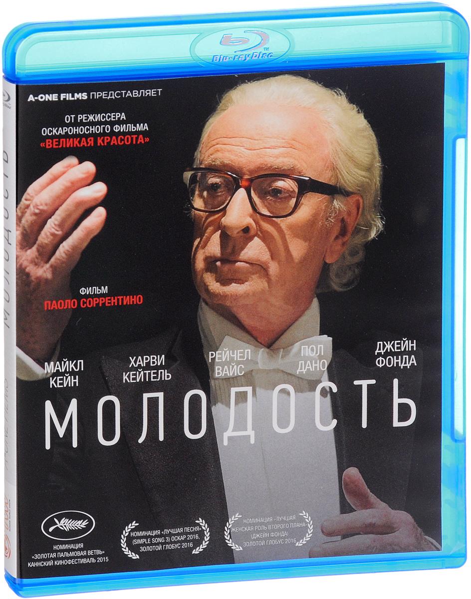 Молодость (Blu-ray)