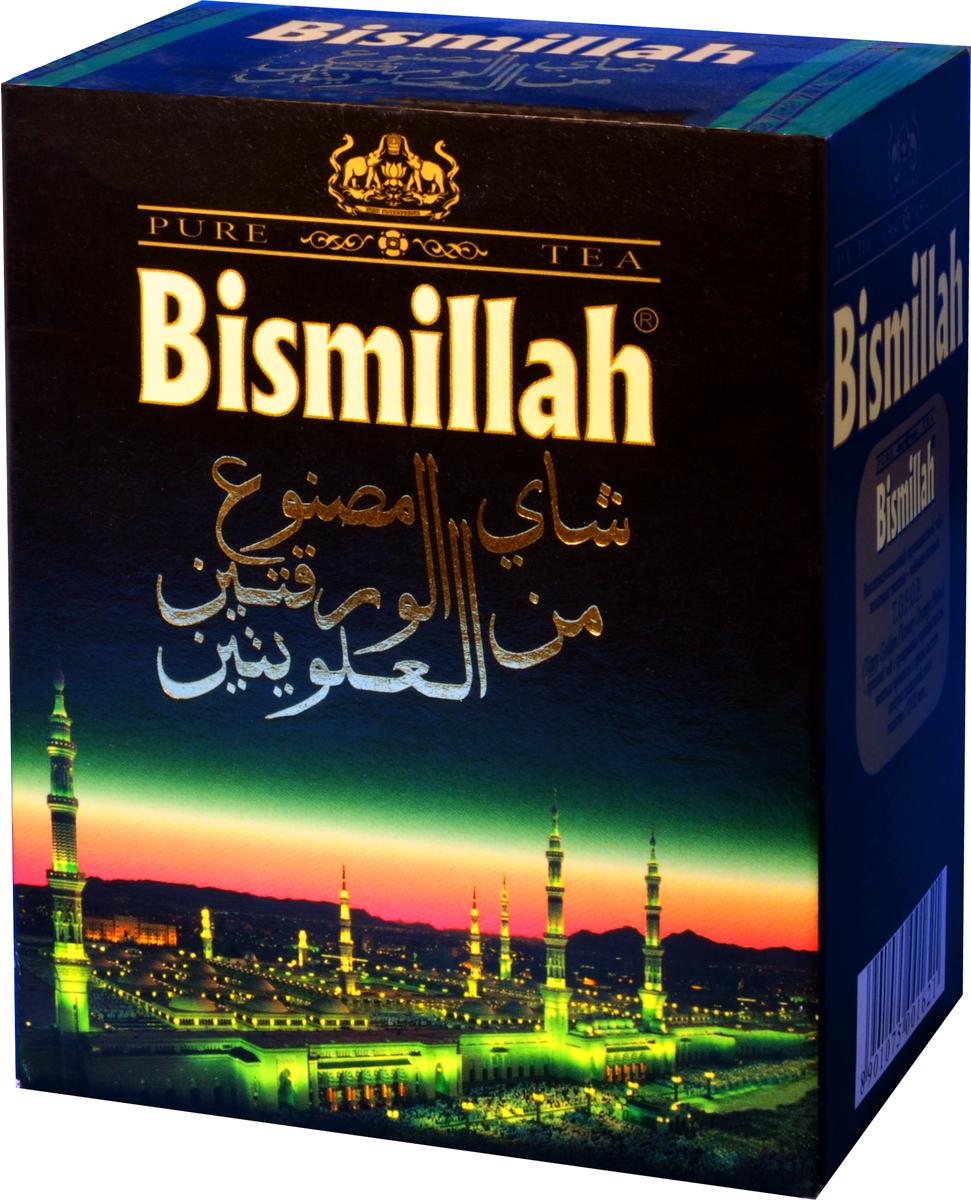 Bismillah Ассам TGFOP черный листовой чай, 100 г islamic muslim culture surah arabic bismillah allah vinyl stickers