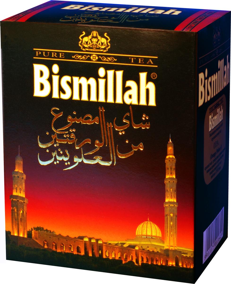 Bismillah Цейлонский OPA черный листовой чай, 100 г islamic muslim culture surah arabic bismillah allah vinyl stickers