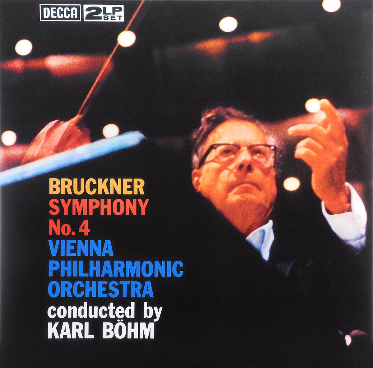 Карл Боэм,Vienna Philharmonic Orchestra Karl Boehm. Bruckner. Symphony No. 4 (LP) карл боэм karl boehm mozart the abduction from the serail 2 cd