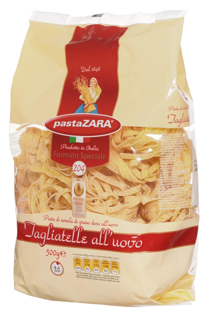 Pasta Zara Клубки яичные средние тальятелле макароны, 500 г