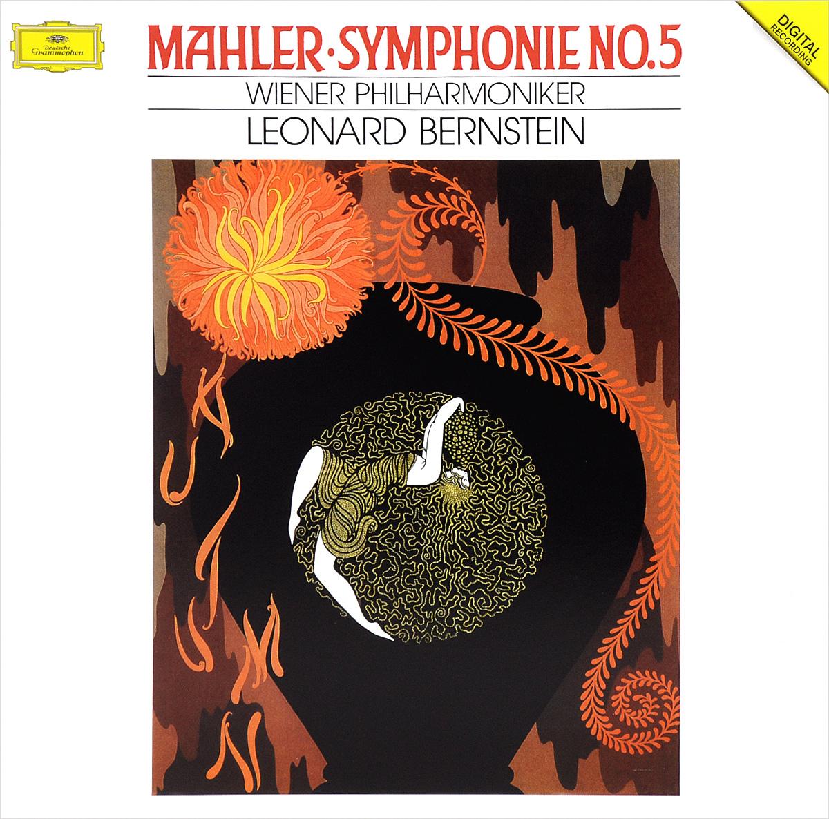 Леонард Бернштейн,Wiener Philharmoniker Leonard Bernstein. Mahler. Symphonie No. 5 (2 LP) wiener philharmoniker pierre boulez mahler das klagende lied berg lulu suite