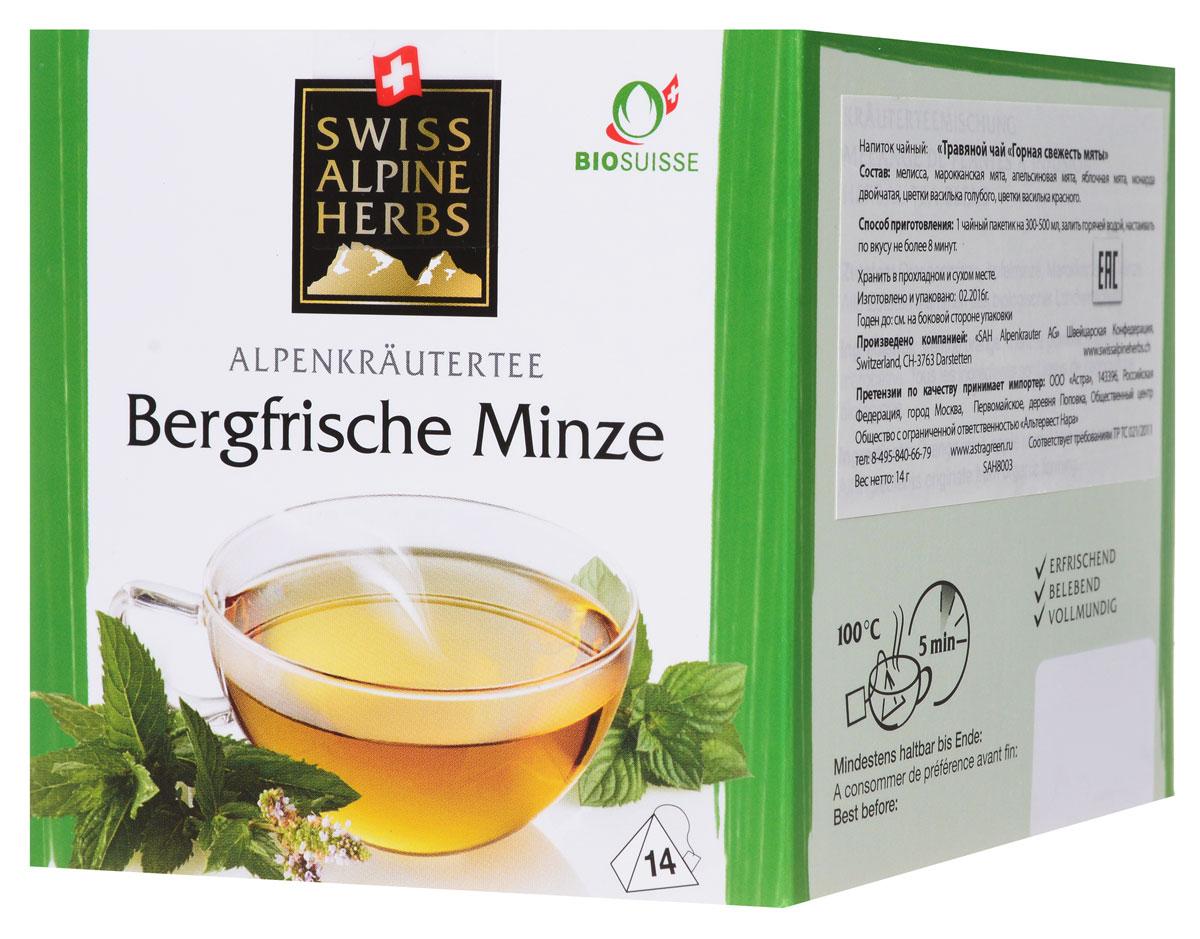 Swiss Alpine Herbs Горная свежесть мяты травяной чай в пакетиках, 14 шт чай swiss alpin herbs травяной альпийский гламур 14 пакетиков для чайника