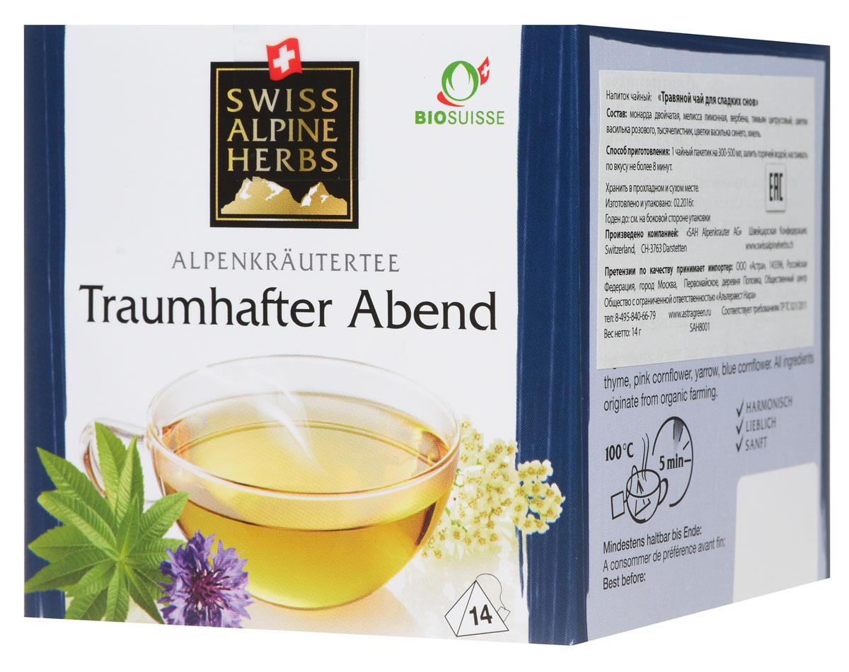 Swiss Alpine Herbs Для сладких снов травяной чай в пакетиках, 14 шт чай swiss alpin herbs травяной альпийский гламур 14 пакетиков для чайника